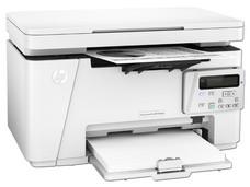 Multifuncional HP LaserJet Pro M26NW: Impresora Láser Monocromática, Copiadora y Escáner, Wi-Fi, Ethernet, USB.