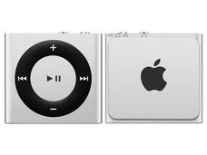 Apple iPod Shuffle de 2GB. Plata.