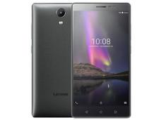 Smartphone Lenovo Phab 2 PB2-650Y: Procesador MediaTek MTK 8735 Quad-Core, Memoria RAM de 3GB, Almacenamiento de 32GB, Pantalla IPS de 6.4