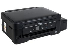 Multifuncional Epson EcoTank L475, Impresora, Copiadora y Escáner, Sistema de Tanques de Tinta, Wi-Fi, USB.