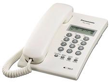 Teléfono Alámbrico Panasonic KX-T7703 Unilinea con identificador de llamadas. Color Blanco.