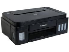 Multifuncional Canon PIXMA G2100, resolución hasta 4800 x 1200 dpi, sistema de tanque de tinta, USB.