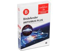 Bitdefender Antivirus Plus 2018 (3 Dispositivos) (1 año).