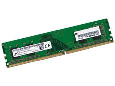 Memoria HP DDR4 PC4-17000 (2133 MHz) 4GB, Non ECC, para equipos Hp.