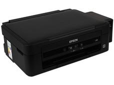 Multifuncional Epson EcoTank L220, Impresora, Copiadora y Escáner, con Sistema de Tanques de Tinta.
