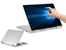 Notebook Lenovo Yoga 710-14IKB: CPU Intel Core i5 7200U (hasta 3.10 GHz), SSD 256GB, RAM 4GB DDR4, Gráficos NVIDIA GeForce 940MX, Pantalla 14