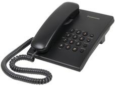 Teléfono Alámbrico Panasonic KX-TS500, Básico, una Linea, sin Memorias, Color Negro.