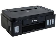 Multifuncional Canon PIXMA G3100, resolución hasta 4800 x 1200 dpi, sistema de tanque de tinta, USB, Wi-Fi.